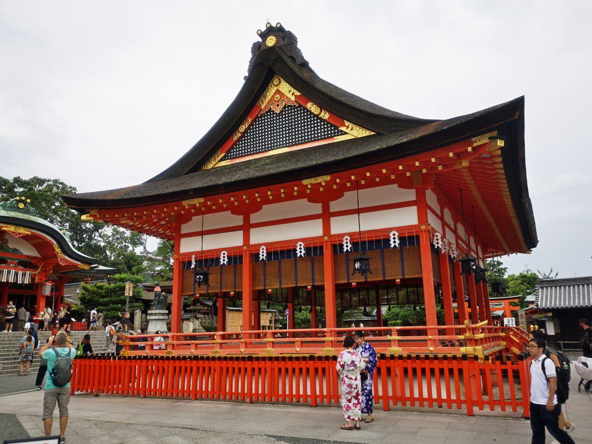 Fusimi Inari szentely