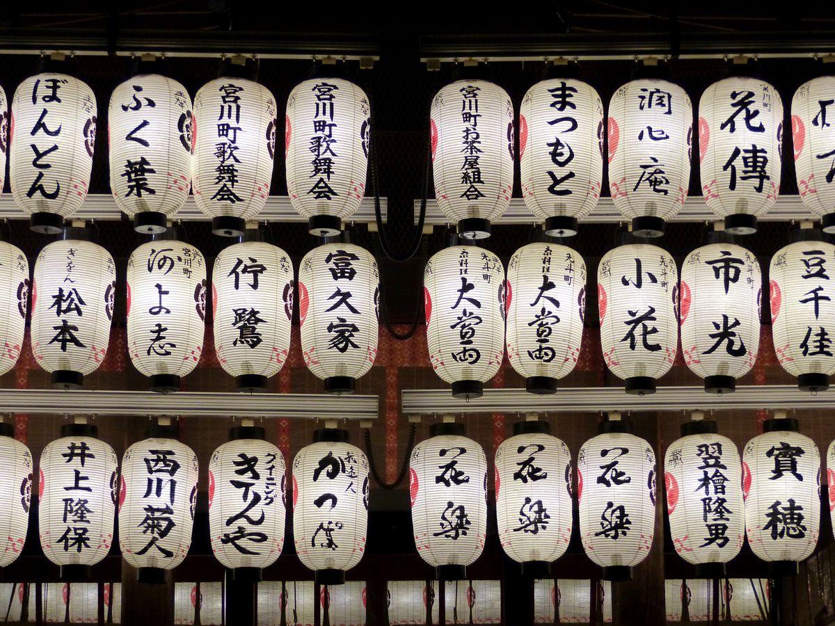 Kyoto-Yasaka-jinja-temple